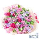 花キューピットスイートピーの花束ya01-511098 お祝い 記念日 お礼 両親 父母 友達 友人 プレゼント フラワーギフト