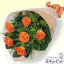 花キューピット【誕生日バラ】ya0b-511123オレンジバラの花束【あす楽対応_北海道】【あす楽対応_東北】【あす楽対応_関東】