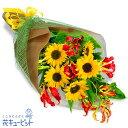 花キューピット【父の日】ひまわりとグロリオサの花束mh00-...