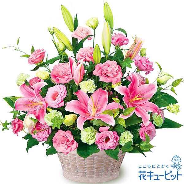 花キューピット【誕生日フラワーギフト】ya00-511240ピンクユリとトルコキキョウのアレンジメント