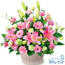 花キューピット【開店祝い・開業祝い】yf00-511240ピンクユリとトルコキキョウのアレンジメント