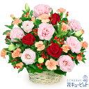 花キューピット【結婚記念日】yb00-511249赤バラとピ...