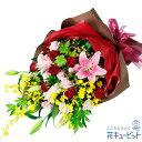 花キューピット【誕生日フラワーギフト】ya00-511504ピンクユリと赤バラのミックス花束