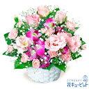 花キューピット【お見舞い】yk00-511587トルコキキョウとデンファレのアレンジメント
