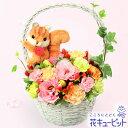 花キューピット【誕生日フラワーギフト】ya00-511709りすのマスコット付きアレンジメント