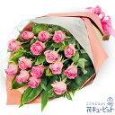 花キューピット【誕生日フラワーギフト・バラ】ya0b-511...