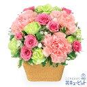 花キューピット【結婚記念日】yb00-511751ピンクアレ...