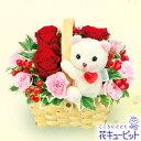 花キューピット【結婚祝】yd00-511775くまのマスコッ...