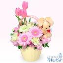 花キューピット【誕生日フラワーギフト】ya00-511837ラブリーうさぎのマスコット付きアレンジメ