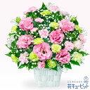 花キューピットトルコキキョウのピンクアレンジメントya00-511864 花 誕生日 お祝い 記念日 プレゼント
