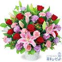 花キューピット【開店祝い・開業祝い】ピンクとレッドの華やかア...