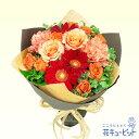 花キューピット【誕生日フラワーギフト】オレンジバラと赤ガーベラのナチュラルブーケya00-512123 花 誕生日 お祝い 記念日 プレゼント