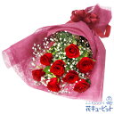 花キューピット【退職祝い】赤バラの花束yi00-512194 花 ギフト お祝い 送別 記念 プレゼント