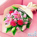 花キューピット【母の日ギフト】mt01yr-521271ピンクユリの花束