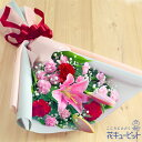 花キューピット【母の日ギフト】ピンクユリの花束mt01yr-...