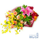 花キューピット【お祝い】yc00-522070ユリとカーネーションの花束