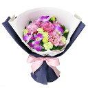 花キューピット【結婚記念日】ピンクデンファレのブーケyb00-512032 花 ギフト お祝い 記念日 プレゼント
