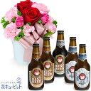 花キューピット【お祝いセットギフト】赤バラのナチュラルアレンジメントと常陸野ネストビール飲み比べ5本セットub02-ub02512052
