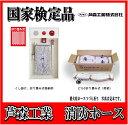 【国家検定品 2018年度製】芦森工業 アシモリ 40A X...