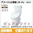 【送料無料】 LIXIL INAX イナックス  BC-ZA10H/BW1+DT-ZA150H/BW1 アメージュZ便器リトイレタンクセット(手洗無)/ピュアホ...