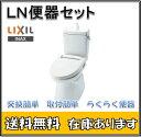 【送料無料】 LIXIL INAX イナックス C-180S/BW1+DT-4840/BW1 LN便器タンクセット(手洗付)/ピュアホワイト