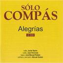 ソロ・コンパス『アレグリアス/ALEGRIAS』(2CD)『1点のみメール便可』