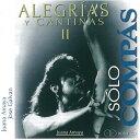 ソロ・コンパス『アレグリアス・イ・カンティーニャス II Solo Compas/ALEGRIAS Y CANTINAS II』(2CD)『1点のみメール便可』