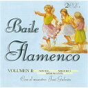 ソロ・コンパス『バイレ・フラメンコ VOL.2/BAILE FLAMENCO VOL.2』(2CD)『1点のみメール便可』