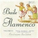 ソロ・コンパス『バイレ・フラメンコ VOL.1/BAILE FLAMENCO VOL.1』(2CD)『1点のみメール便可』