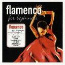 フラメンコ・フォー・ビギナーズ Flamenco for beginners「1点のみメール便可」【フラメンコCD】