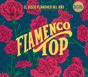 V.A/フラメンコ トップ V.A/FLAMENCO TOP【フラメンコCD】【3枚組】