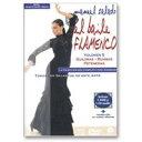 【Vol.5】エル・バイレ・フラメンコ/El baile flamenco Vol.5【フラメンコ教則DVD】『1点のみメール便可』