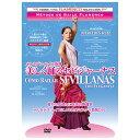 DVD>趣味・実用・教養>ダンス商品ページ。レビューが多い順(価格帯指定なし)第3位
