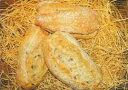 食品 - 【フィッシャー】穀物入・カントリーロール20個(高級冷凍パン)