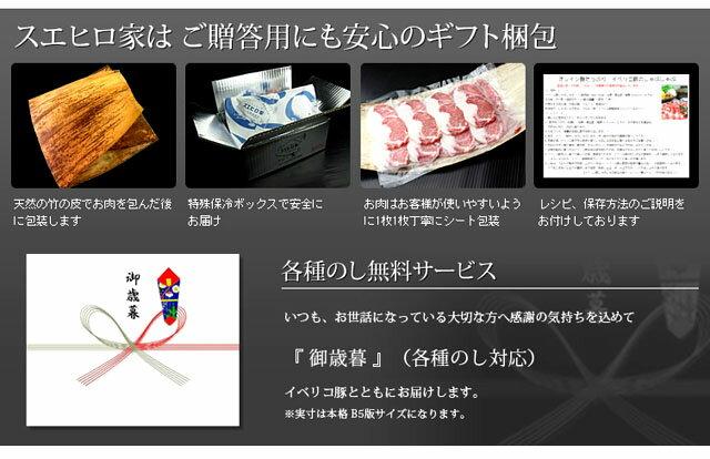 イベリコ豚ローススライス・すき焼き用1kg(約...の紹介画像3