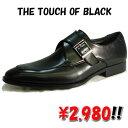 ★3Eデザイン★THE TOUCH OF BLACKロングノーズベルト付ビジネスシューズ8038 ブラック