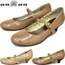 サバサバ サヴァサヴァ cavacava cava cava レインパンプス レディース 25 25.5 モデルサイズ 1600844送料無料