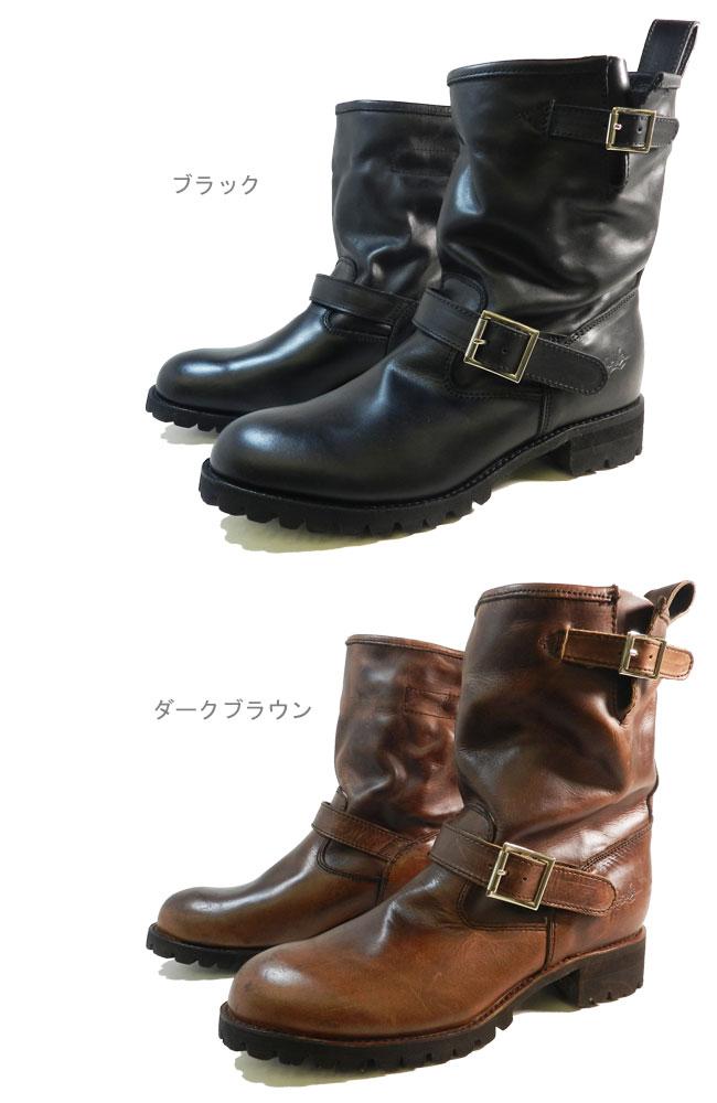 【最大2000円OFFクーポン対象】 ヨースケ...の紹介画像2