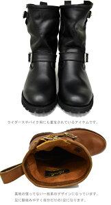 YOSUKEU.S.Aヨースケエンジニアブーツ