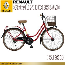 RENAULT(��Ρ�)Girls-RIDE220L/240L��ޯ��ƥ���������ޤ����䤹�����ߤꤷ�פ��㾲�ե졼���߷סڼ�ư���������ȥ饤��/����ť��/�ե륫�С�����������/�ꥢ�ѡ��ץ���ꥢ/�ե��ȥ��饷�å��Х����å�ɸ��������22�����24�����