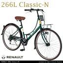 6 / 23 23����6 / 30 12��59ʬ��ݥ����10���桪������̵����RENAULT(��Ρ�) 266L Classic-N ���ޥ�6����® 26����� ���ƥ��������� ...