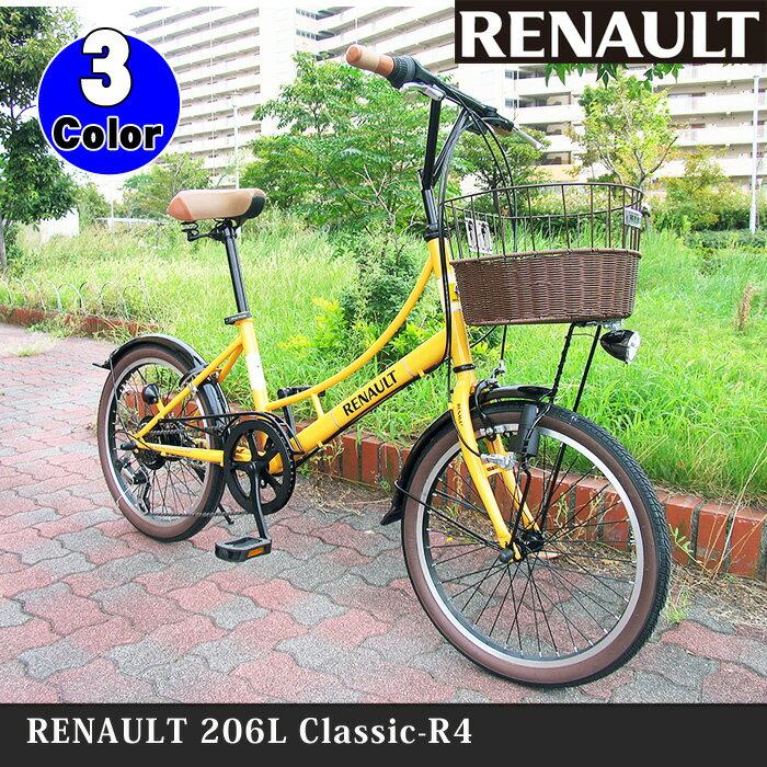 自転車保険 自転車保険 価格 : 10/923時~10/1712時迄ポイント10倍 ...