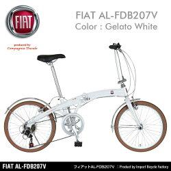 【送料無料】FIAT(フィアット)AL-FDB207V20インチ軽量アルミフレームシマノ7段変速ギア搭載13kg折りたたみ式前後Vブレーキシステム/泥除け標準装備