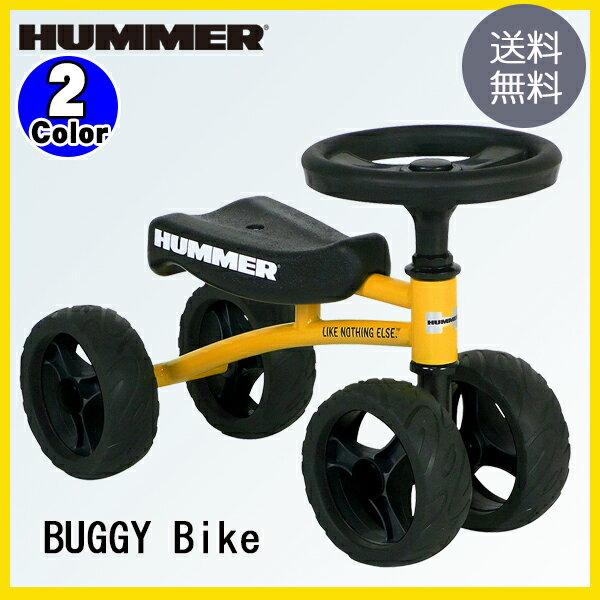 【送料無料】HUMMER(ハマー) BUGGY BIKE 四輪バイク ラウンドハンドル クラクション付き 【店頭受取対応商品】