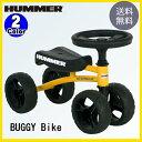 【送料無料】HUMMER(ハマー) BUGGY BIKE 四輪バイク ラウンドハンドル クラクション付き