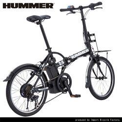 【自転車トラブルレスキュー付】【送料無料/代引不可】HUMMER(ハマー)20インチアルミ折畳み電動アシスト自転車AL-FDB207E-Assist折りたたみ自転車シマノ製7段変速機搭載前後Vブレーキシステム24V/3.6Ahリチウムイオンバッテリー