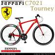 【送料無料】Ferrari(フェラーリ) C7021 Tourney レッド 軽量アルミエアロフレーム リム高50mmディープリム シマノ製21段変速 700×25c フレームサイズ480mm 前後Vブレーキ 前クイックレリーズハブ 重量13.5kg