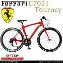 【送料無料】Ferrari(フェラーリ) C7021 Tourney レッド 軽量アルミエアロフレーム リム高50mmディープリム シマノ製21段変速 700×...