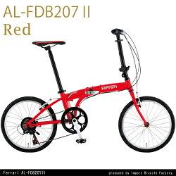 【送料無料】Ferrari(フェラーリ)AL-FDB207II20インチシマノ製外装7段変速ギア搭載軽量アルミフレーム前後Vブレーキシステムハンドル高さ調整機能付き折りたたみ自転車10P21Feb15