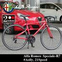 【送料無料】Alfa Romeo(アルファロメオ) Speciale R7 700c 軽量アルミフレーム AL-ROAD7021 ドロップハンドル シマノ21段...